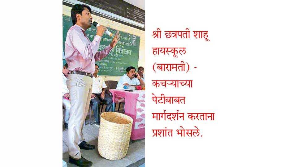 Prashant Bhosale