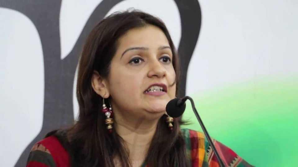 National News Politics Karti arrest is diversionary tactic says Congress