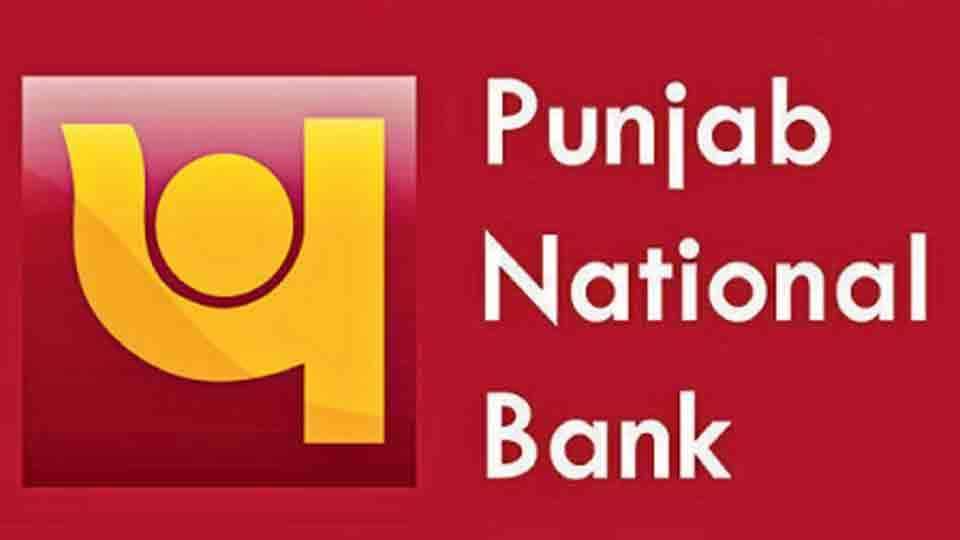 Puinjab-National-Bank