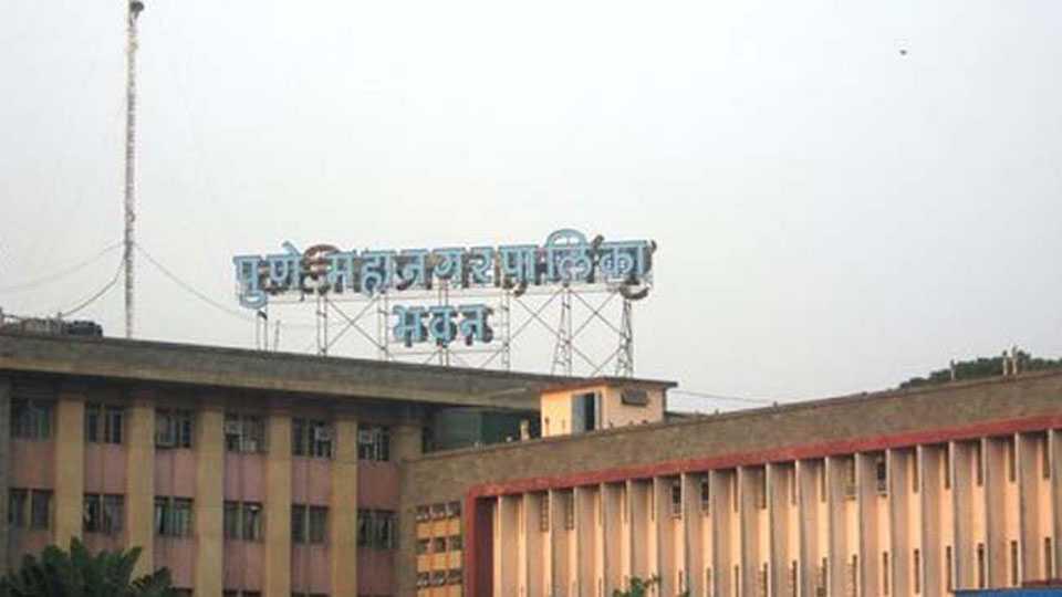 Pune-MNP.jpg