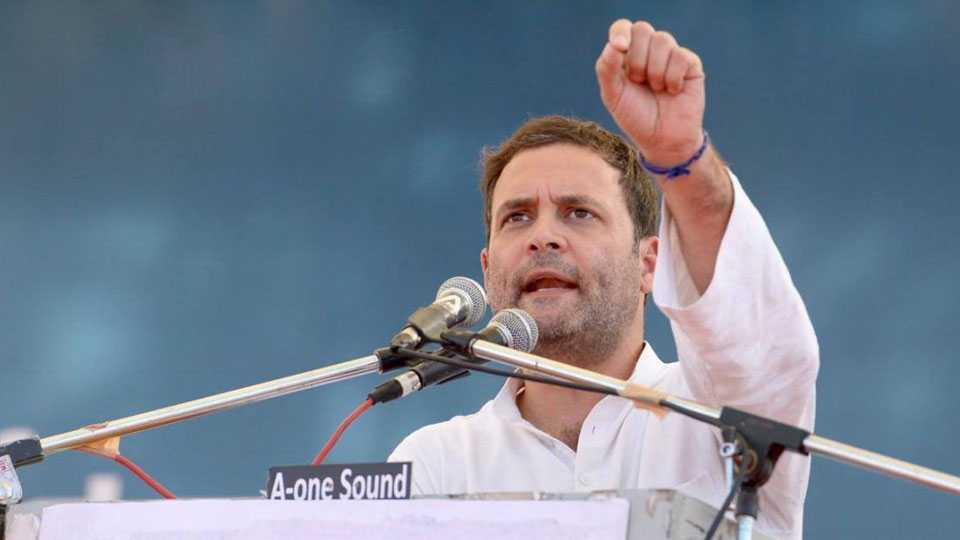 Rahul Gandhi Criticizes BJP