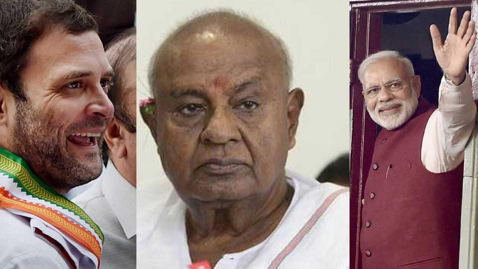 Rahul Gandhi Deve Gowda Narendra Modi