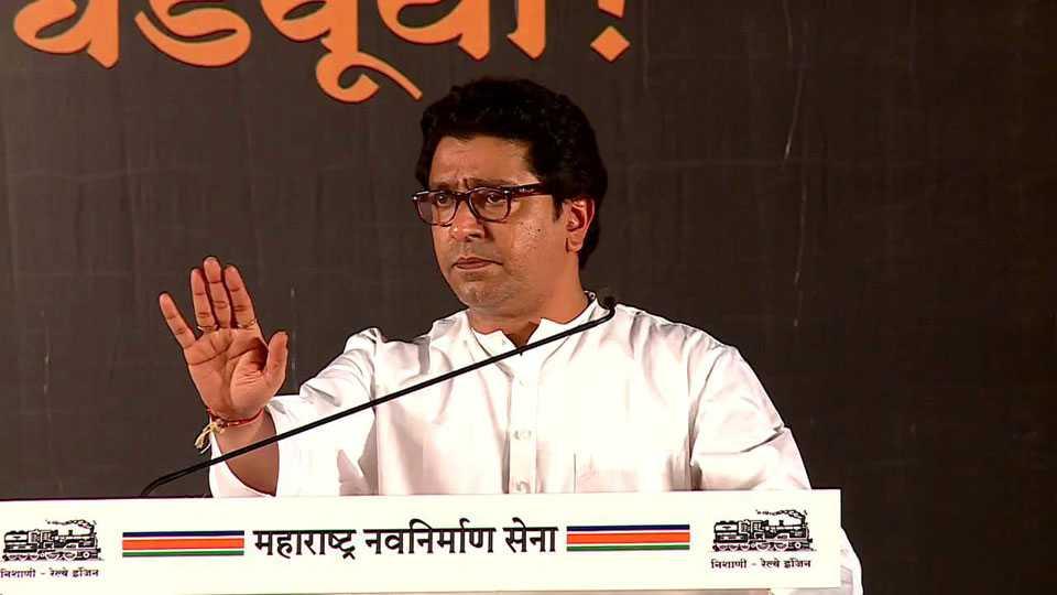 Mumbai News Raj Thackeray Criticizes BJP Government
