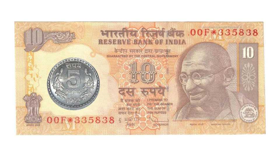 15 rupees