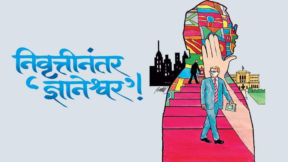 Article in Saptraga by Sundeep Waslekar