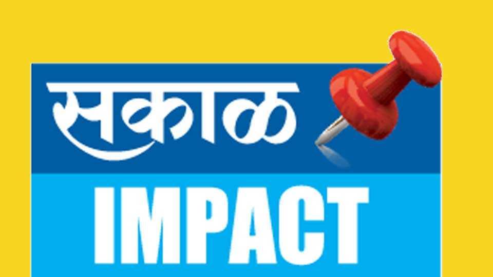 Sakal-Impact