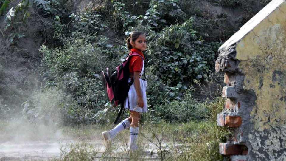 School of Jammu Kashmir