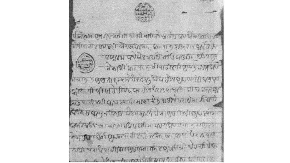 Shivaji-maharaj-Letter
