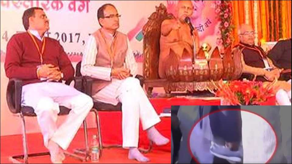 Shivraj Singh Chouhan's aide caught on camera carrying his shoes