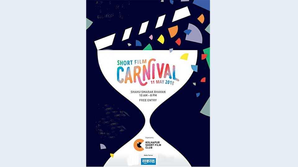 Shortfilm-Carnival