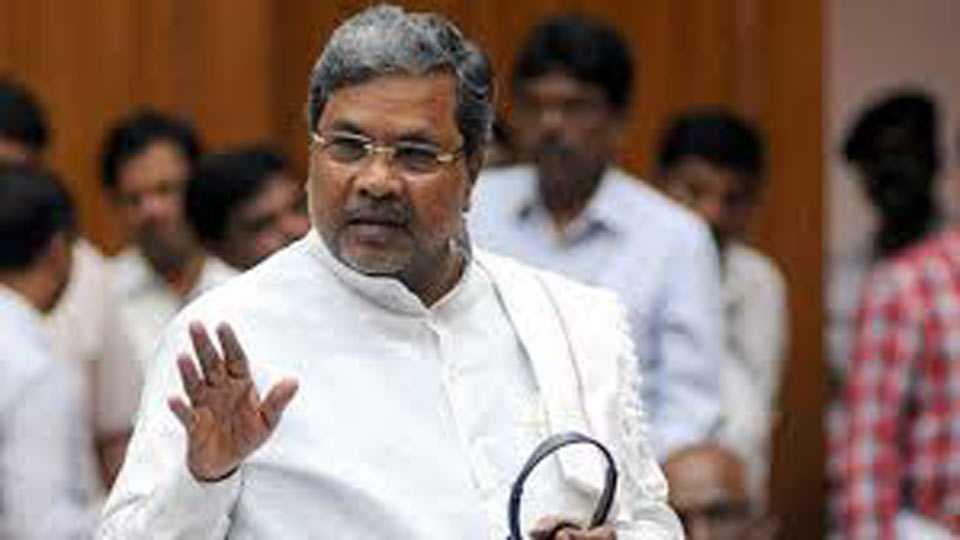 CM Siddaramaiah Criticizes Prime Minister Narendra Modi