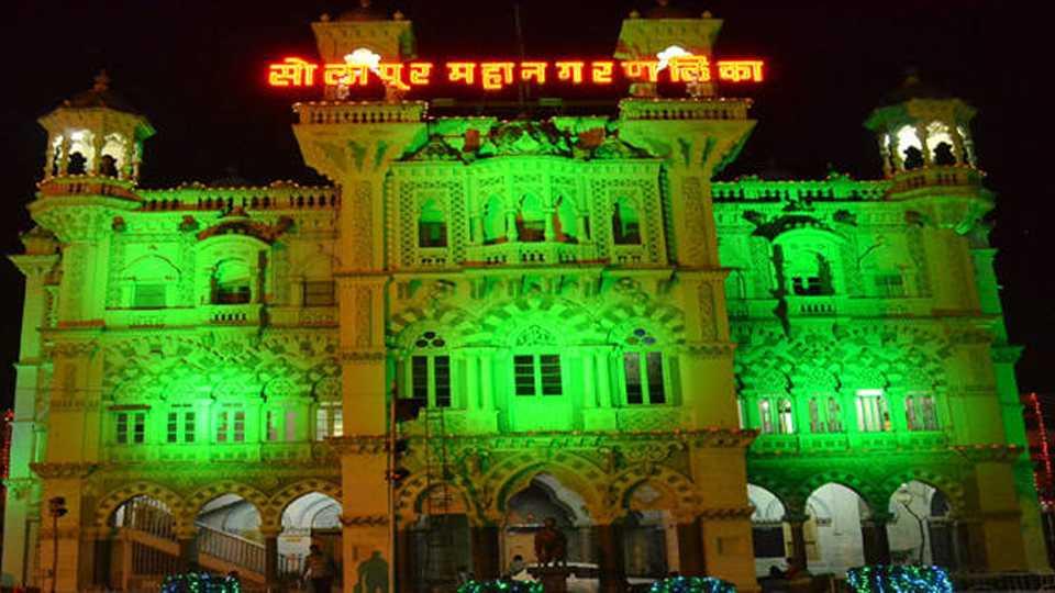 Solapur Muninipal corporation