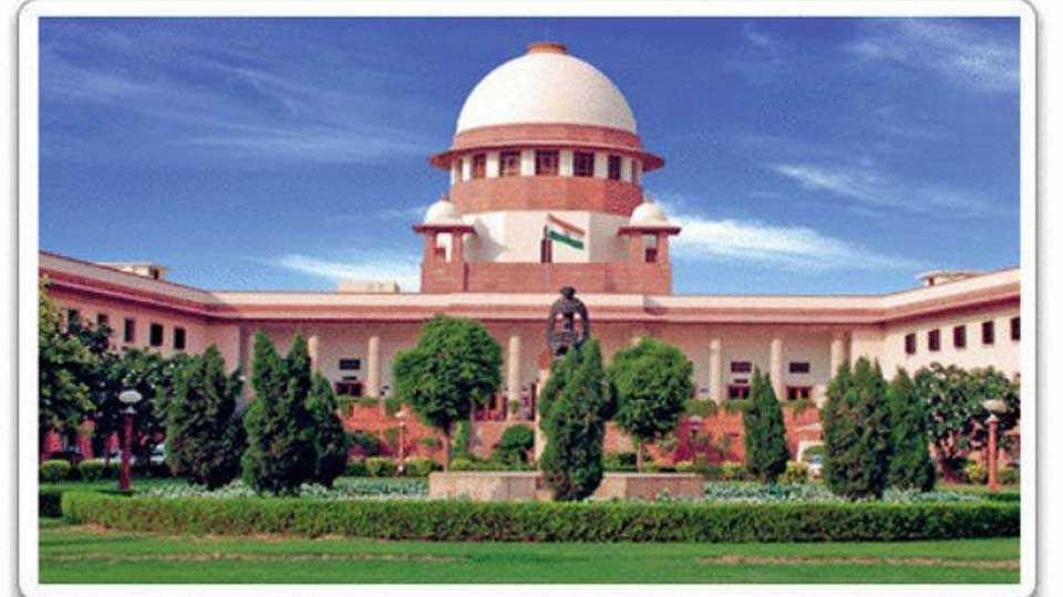 Supreme_Court_