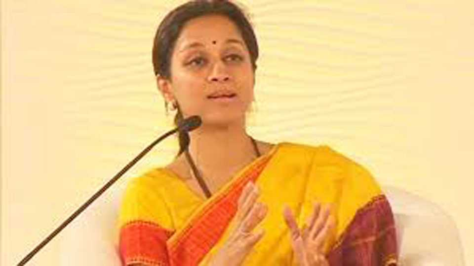 State want full time home minister says Supriya Sule