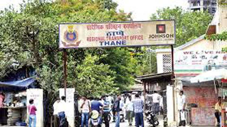 Crime News Thane RTO Documents have been theft by someone