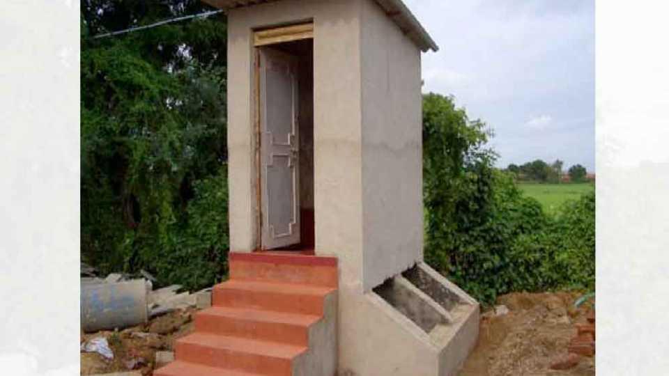 भाऊबिजेची ओवाळणी म्हणून शौचालये बांधा