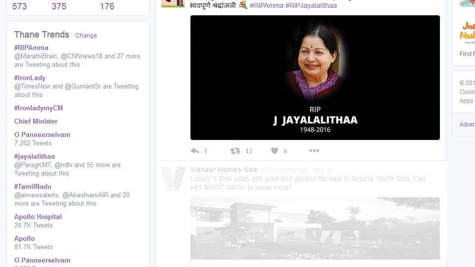 Amma on Social Media