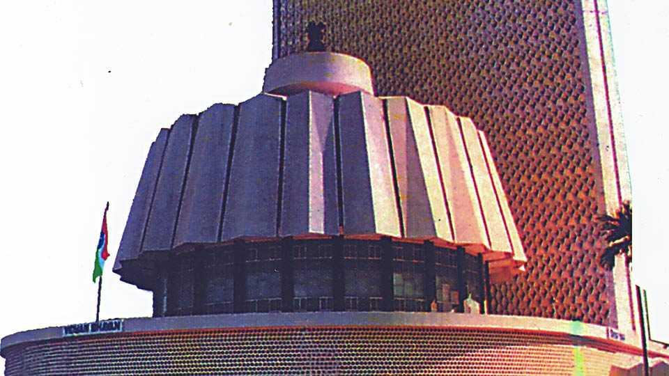 File photo of Vidhan Sabha