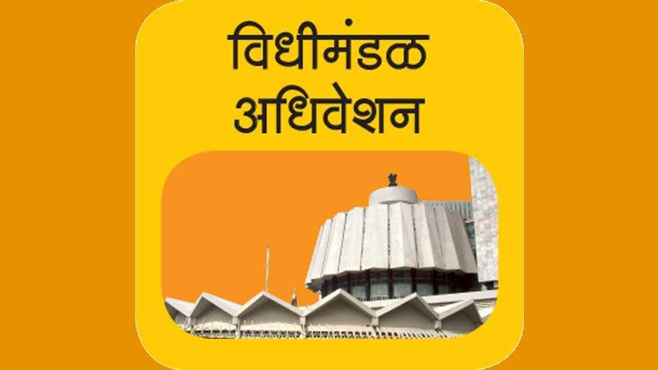 Vidhimandal-Session