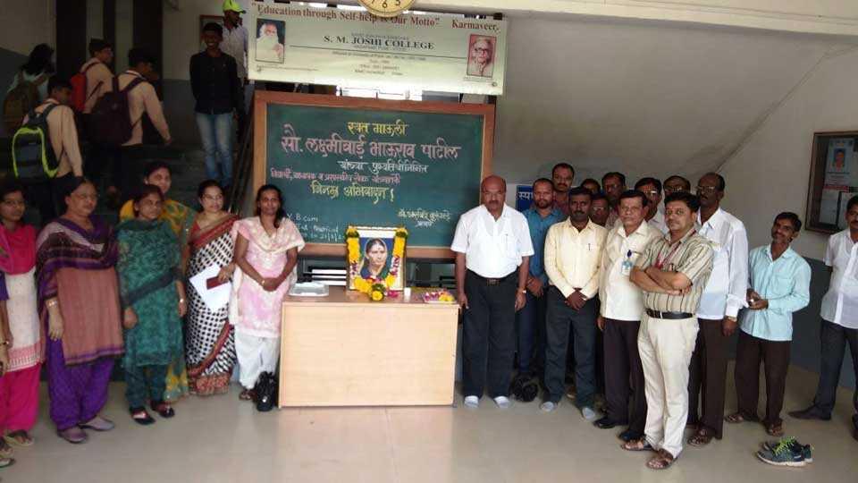 laxmibai bhaorao patil death anniversary program dr arvind burungale