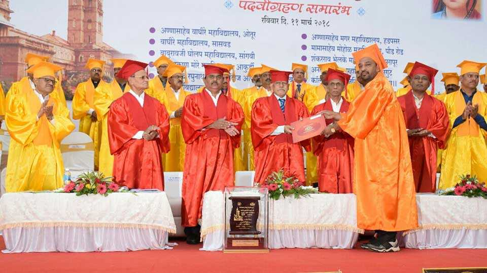 Annasaheb magar college manjari pune convocation ceremony