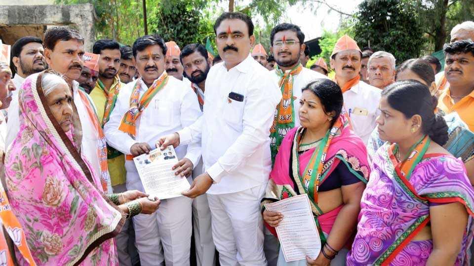 BJP minister subhash deshmukh asks party workers represent at mumbai meeting