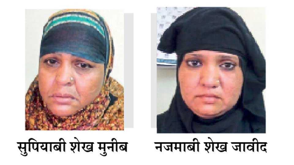 Women-Criminal-gang