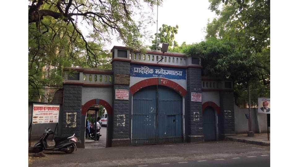 one dies in yervada mental hospital