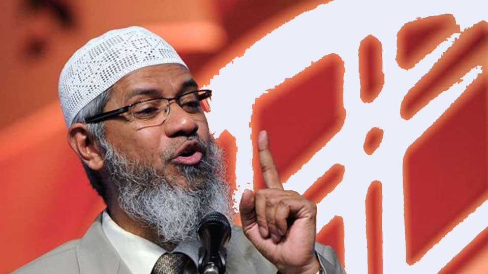 The controversial Muslim preacher Zakir Naik will be brought to India
