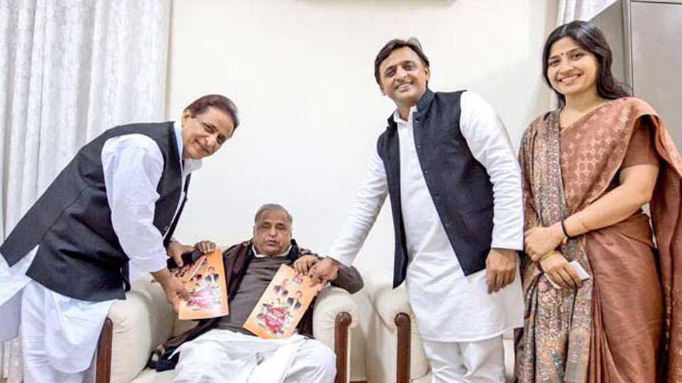 Akhilesh Yadav's Facebook Post Says All Is Well