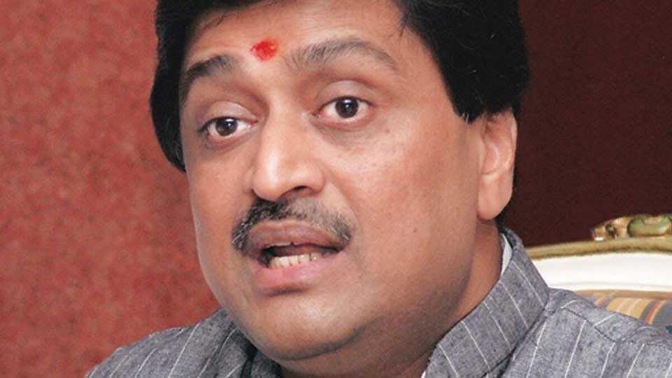 Ashok Chavan