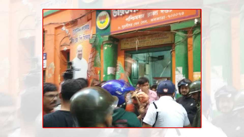 attack on BJP office