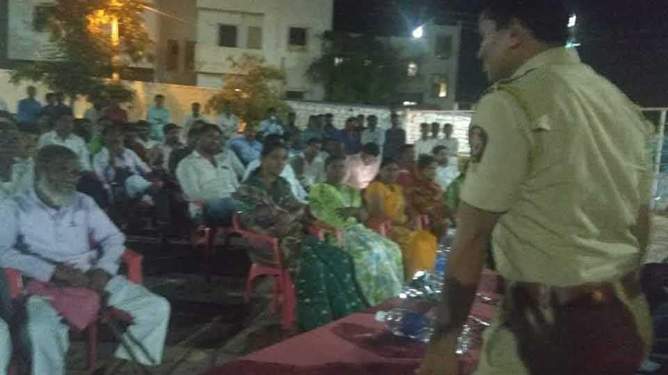 bhigwan-police