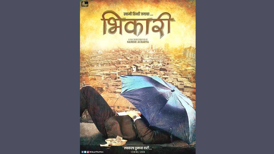 Movie Bhikari new poster esakal news