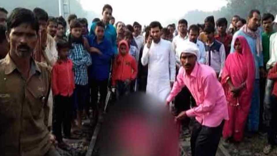 bihar train accident