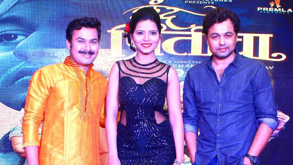 new marathi movie chhand priticha esakal news