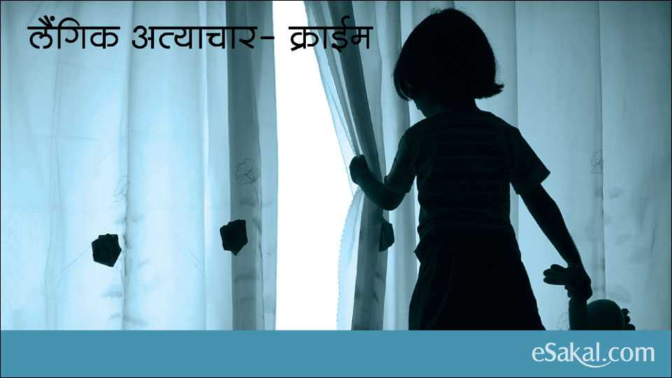 kolkata: three-year-old brutally raped inside parked bus by cleaner