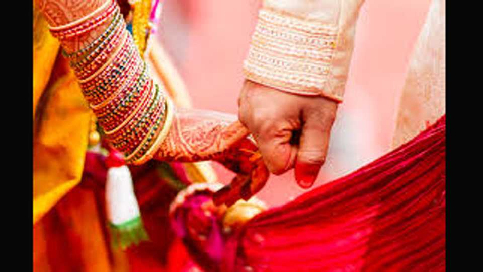 ban on dowry related website
