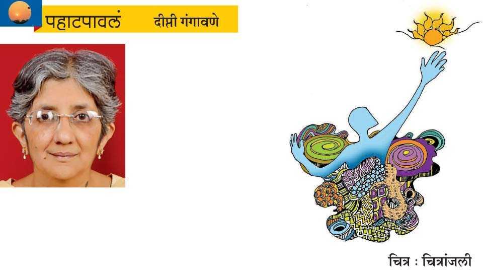 editorial dipti gangawne write article in pahatpawal