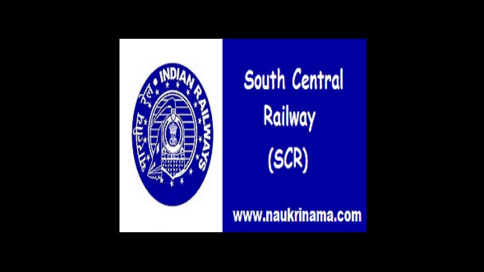 dkshin-madhya-railway-bharti-.png
