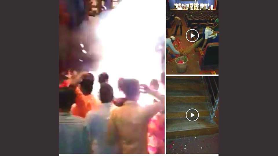 annabhau sathe fire inside esakal news