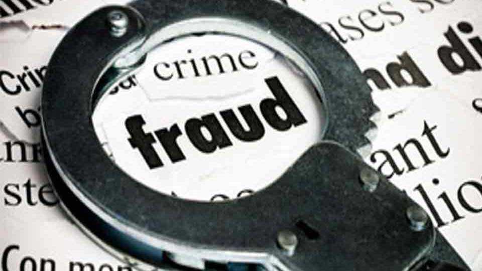thane news kalwa news fraud news crime news marathi news sakal news