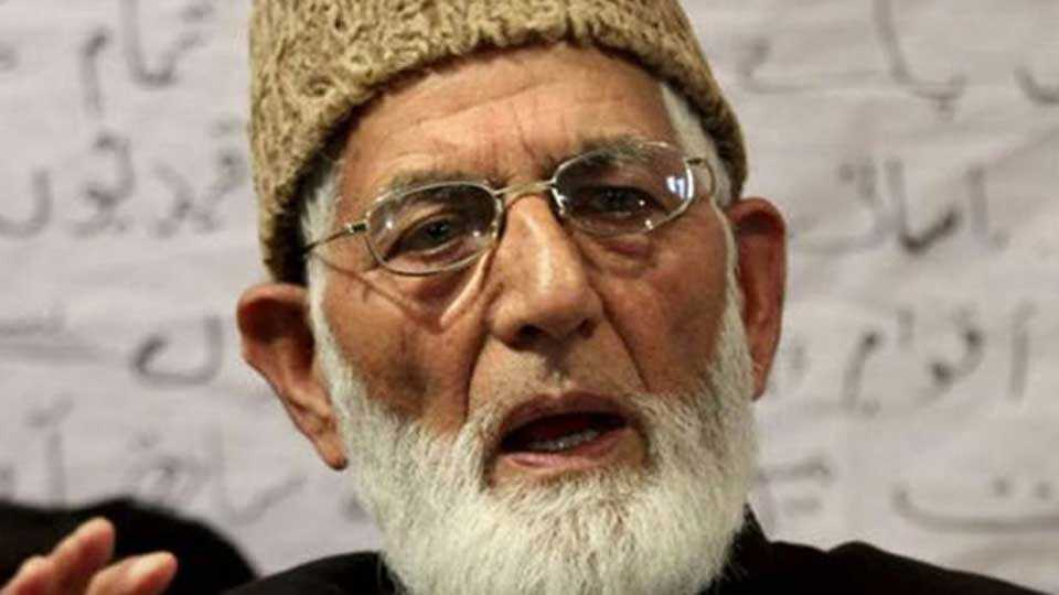 Hurriyat leader Syed Ali Shah Geelani admitted to ICU under police watch