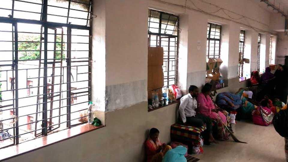 ghati hospital