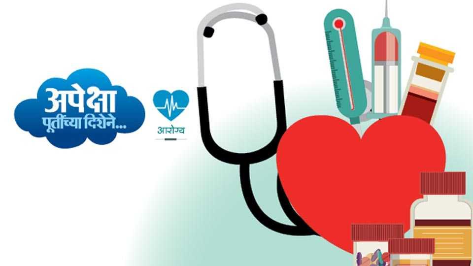 dcf-health