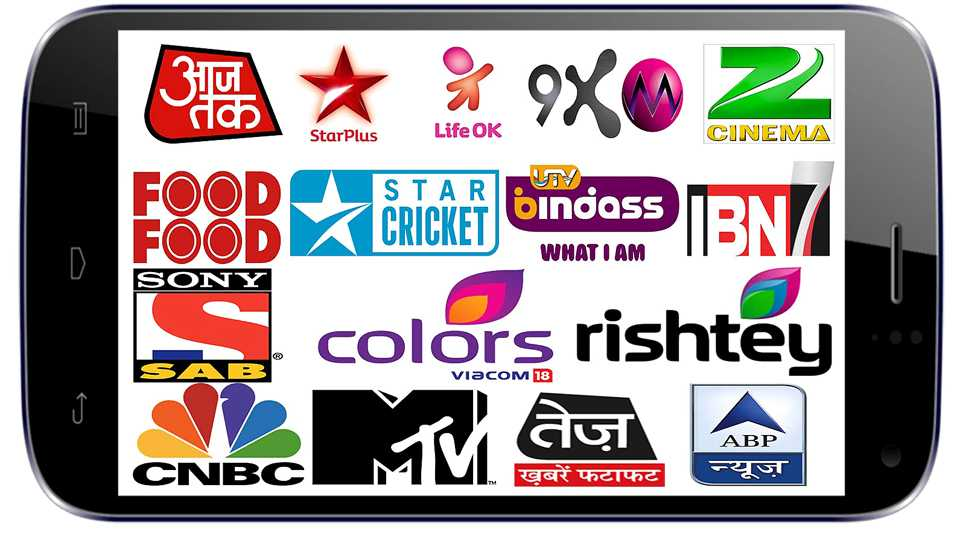 entertainment channel application anywhere and anytime