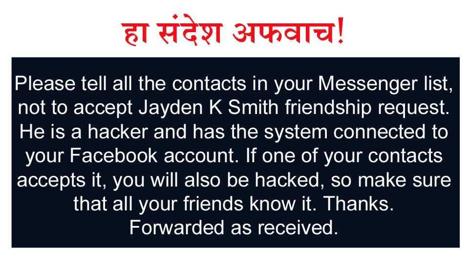 facebook news marathi news Jayden K Smith news sakal news