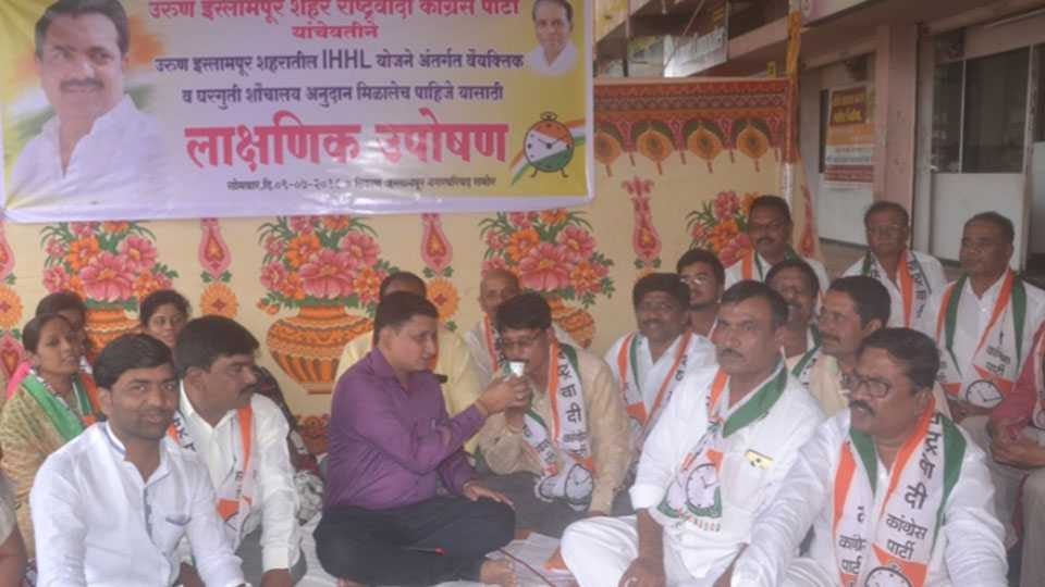 hunger-strike-of-NCP