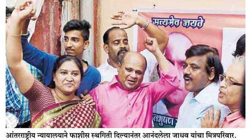 Anant Bagaitkar writes about Kulbhushan Jadhav verdict in ICJ