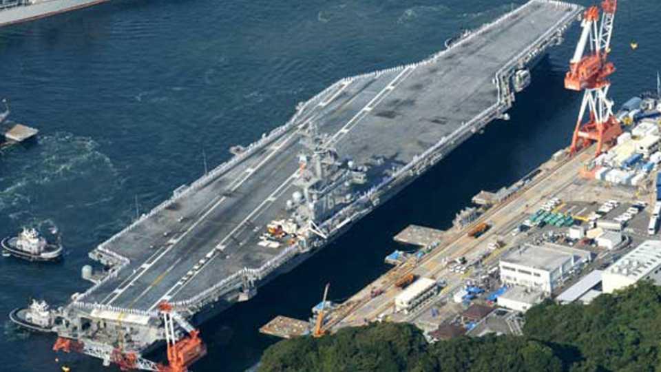 USA naval base in Japan